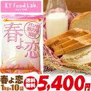 春よ恋 100% 強力粉 10kg 平和製粉 北海道産 ( 1kg×10袋 ) チャック付 パン用小麦粉 国産 小麦粉 ハルヨコイ はる…