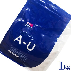 ゼラチンパウダー 1kg 粉末ゼラチン A-U / ゼライス ゼラチンパウダー ゼリー ババロア 1キロ JELLICE Gelatin A-U