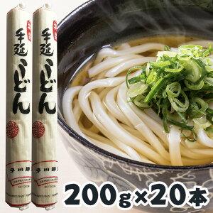 和泉 手延べうどん 早川麺舗 2人前×20袋 常温保存 うどん 乾麺 200g×20袋
