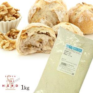 スーパーファイン ハード 全粒粉 1kg / 製パン 小麦粉 パン用 1キロ 全粒粉 強力粉 ハードパン 製パン材料 日清製粉 SUPER FINE HARD