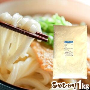 あやひかり 1kg 麺用粉 中力粉 / 三重県産 小麦粉 / 手打ち うどん用粉 手打ちうどん うどん粉 製麺 / 手打ち 手打ち麺 1キロ