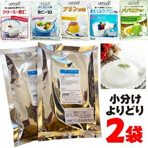 寒天デザートの素 よりどり2点×2袋 メール便 / クリーミー杏仁 160g、杏仁豆腐の素 150g、抹茶ババロアの素 150g、寒天ミルクプリンの素 105g、プリンの素 150g、マンゴープリンの素 150g、水よう