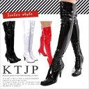 ◆シンプルなデザインの細身 エナメル ニーハイブーツ 白 黒 赤 のカラー3色(ワイズ:3E)検索 : 大きいサイズ ピンヒール ブラック ホワイト レッド レディース コスプレ 衣装 女装 02P0