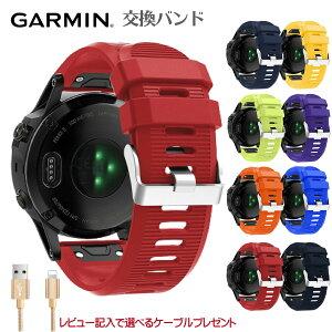 Garmin(ガーミン) Garmin Fenix 5X/Fenix 5X Plus/Fenix 3/Fenix 3 HR用 交換バンド 交換ベルト 【送料無料】
