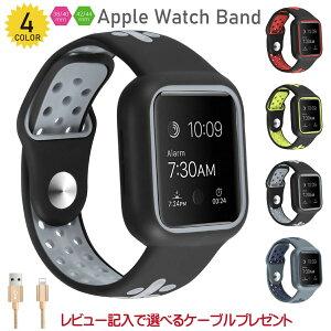 アップルウォッチ バンド シリコンバンドApple Watch ベルト 44mm/42mm 40mm/38mmベルト 時計バンド アップルウォッチバンド 腕時計ストラップ 【送料無料】