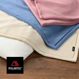 【POLARTECポーラテック】【Latte300】【送料無料・日本製】あったか毛布150cm×210(シングル)