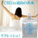 CBD ウォーター 飲み切り 200ml お試し 5本セット 送料無料 くせがない まろやか 飲みやすい味 飲料水 CBD10mg E-Rest 国産 THCフリー