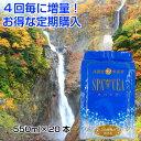 ナノ水素水 定期購入 おいしい スパシア 550ml×20本 高濃度水素水 ギフト フェイスパック アルミパウチ 軟水 富山 立山連峰 南アルプス
