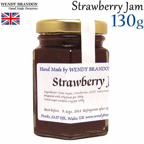 ストロベリージャム 130g【ウェンディさんの手作りジャム】いちご イチゴ 苺 ベリー ジャム 贈り物 プレゼント 母の日 イギリス 英国産