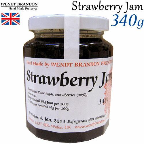 ストロベリージャム 340g【ウェンディさんの手作りジャム】いちご イチゴ 苺 ベリー ジャム 贈り物 プレゼント 母の日 イギリス 英国産