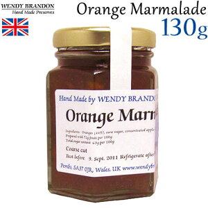 オレンジマーマレード 130g【ウェンディさんの手作りジャム】 オレンジ みかん マーマレード ジャム フルーツ 柑橘 贈り物 プレゼント 母の日 イギリス 英国産