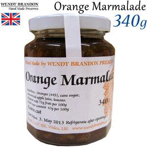 オレンジマーマレード 340g【ウェンディさんの手作りジャム】 オレンジ みかん マーマレード ジャム フルーツ 柑橘 贈り物 プレゼント 母の日 イギリス 英国産