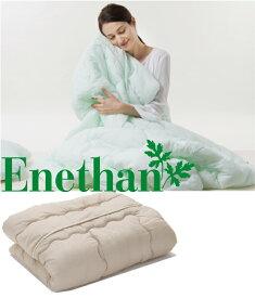ふわふわガーゼの肌かけふとん 【送料無料】 日本製 掛け布団 寝具 睡眠 ムーランエネタン シングルサイズ 4582310345126