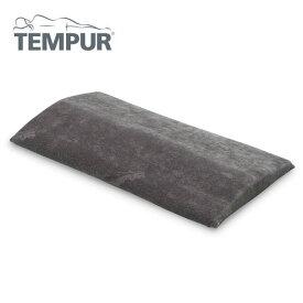 テンピュール ベッドバックサポート レギュラーサイズ 【送料無料・SALE】 寝具 枕 まくら しんぐ 背中 腰 せなか こし クッション グレー TEMPUR