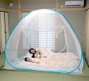 ワンタッチ蚊帳 Lサイズ 【送料無料】 ムカデ 害虫対策 寝具 かや 横240×縦220×高さ175cm マリン商事 ※沖縄県への…