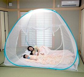 ワンタッチ蚊帳 Lサイズ 【送料無料】 ムカデ 害虫対策 寝具 かや 横240×縦220×高さ175cm