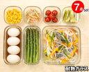 iwaki 耐熱ガラス 重ねパックシステム7 【送料無料】【Pack&Range パックアンドレンジ】 保存容器 タッパー 電子レン…