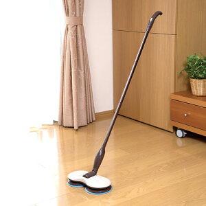 くるくるツインモップ 電動モップ 充電 ハンディ 【送料無料】 水拭き 掃除 室内 床 El-70266
