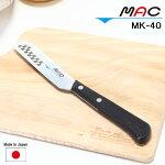 MACモーニングナイフチーズ・バターナイフ【送料無料】MK-40マツコの知らない世界キッチンペティナイフ包丁マック