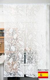 スタイルカーテン ロイス 【送料無料】150×88cm スペイン製 のれん 間仕切り