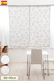 スタイルカーテン サークル ループ(88×90cm) 【送料無料】 スペイン製 のれん 間仕切り 白 ホワイト