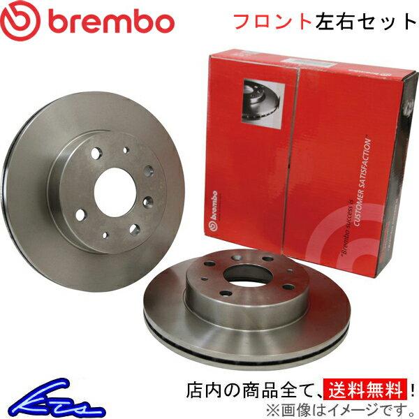 ブレンボ ブレーキディスク フロント左右セット エアウェイブ GJ1/GJ2 09.9936.10 brembo ブレーキローター ディスクローター【店頭受取対応商品】