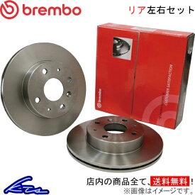 ブレンボ ブレーキディスク リア左右セット シビック FD2 08.A147.11 brembo ブレーキローター ディスクローター【店頭受取対応商品】