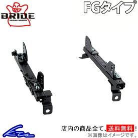 ブリッド スーパーシートレール FGタイプ 右側 WRX VAB/VAG F021FG BRIDE 右用 運転席側【店頭受取対応商品】