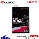 クスコ デフオイル 6缶セット API/GL5 SAE/80w-90 010-001-L01 CUSCO 010-001-L06 6本セット 6L LSDオイル...
