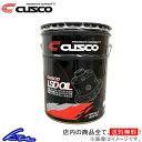 クスコ デフオイル 1缶 API/GL5 SAE/80w-90 010-001-L20 CUSCO 1本 20L LSDオイル L.S.D.オイル【店頭受取対応...