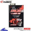 クスコ デフオイル 1缶 Super140 AP1/GL5 SAE/80W-140 010-001-R01 CUSCO 1本 1L LSDオイル L.S.D.オ...