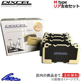 ディクセル Mタイプ リア左右セット ブレーキパッド 3008 P84AH01 2355828 DIXCEL M-type ブレーキパット【店頭受取対応商品】