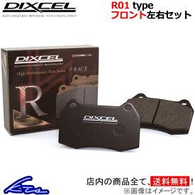 ディクセル R01タイプ フロント左右セット ブレーキパッド クサラ N6RFS 2110986 DIXCEL R01-type ブレーキパット【店頭受取対応商品】