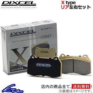 ディクセル Xタイプ リア左右セット ブレーキパッド コラード 50ABV 1350565 DIXCEL X-type ブレーキパット【店頭受取対応商品】