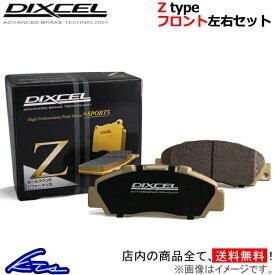ディクセル Zタイプ フロント左右セット ブレーキパッド S80 I TB6284/TB6294 1611458 DIXCEL Z-type ブレーキパット【店頭受取対応商品】