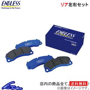 エンドレス MX72 リア左右セット ブレーキパッド コラード 50PG EIP025 ENDLESS ブレーキパット【店頭受取対応商品】
