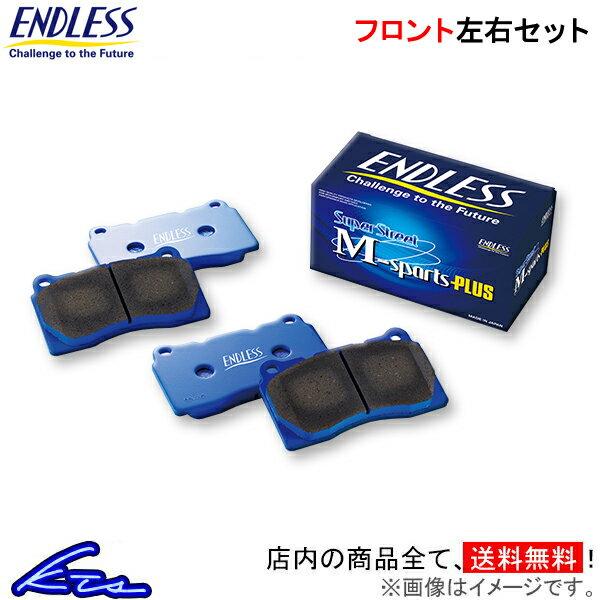 エンドレス SSM フロント左右セット ブレーキパッド S-MX RH1/2 EP270 ENDLESS ブレーキパット【店頭受取対応商品】
