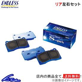 エンドレス SSS リア左右セット ブレーキパッド ジェイド FR4 EP322 ENDLESS ブレーキパット【店頭受取対応商品】