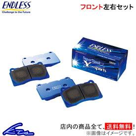 エンドレス SSY フロント左右セット ブレーキパッド S-MX RH1/2 EP270 ENDLESS ブレーキパット【店頭受取対応商品】