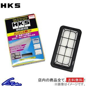 HKS スーパーエアフィルター タンク M910A 70017-AT123 17801-21060 エアクリーナーエレメント エアクリ【店頭受取対応商品】