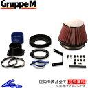 グループM パワークリーナー エアクリーナー フィット GP1 PC-0515 GruppeM グループエム POWER CLEANER エアクリ【店…