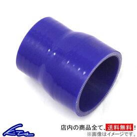 KTS シリコン異径ホース 60φ-50φ 77mm シリコンホース 冷却 クーリング【店頭受取対応商品】