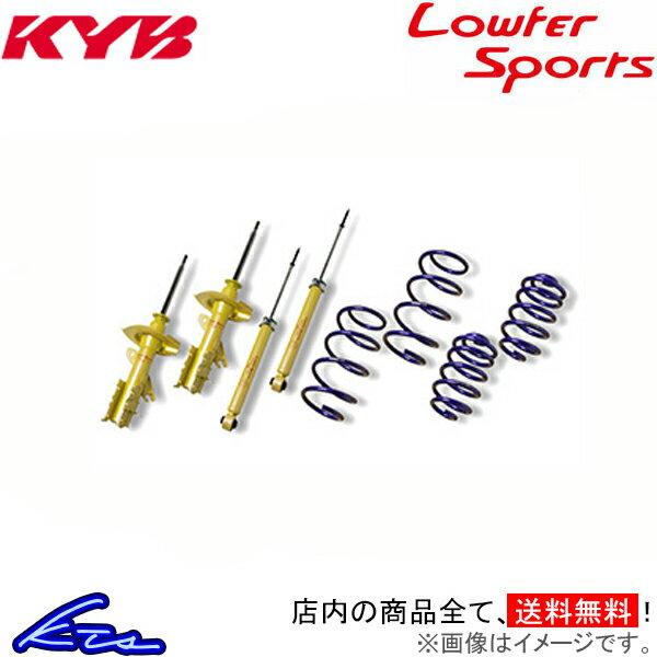 カヤバ Lキット ショック CX-3 DK5FW LKIT-DK5FW KYB Lowfer Sports KIT ショックアブソーバー サスペンションキット【店頭受取対応商品】