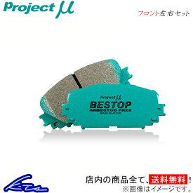 プロジェクトμ ベストップ フロント左右セット ブレーキパッド セレナ C26/NC26 F225 プロジェクトミュー プロミュー プロμ BESTOP ブレーキパット【店頭受取対応商品】