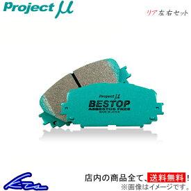 プロジェクトμ ベストップ リア左右セット ブレーキパッド スプリンタートレノ AE86 R186 プロジェクトミュー プロミュー プロμ BESTOP ブレーキパット【店頭受取対応商品】