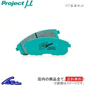 プロジェクトμ Bスペック リア左右セット ブレーキパッド カローラレビン AE86 R186 プロジェクトミュー プロミュー プロμ B SPEC ブレーキパット【店頭受取対応商品】