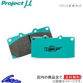 プロジェクトμ D1スペック F フロント左右セット ブレーキパッド スプリンタートレノ AE86 F186 プロジェクトミュー プロミュー プロμ D1 spec F ブレーキパット【店頭受取対応商品】