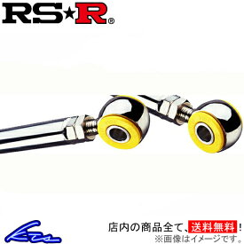 RS-R ラテラルロッド φ27.2 ラパン HE21S LTS0007B RSR RS★R【店頭受取対応商品】