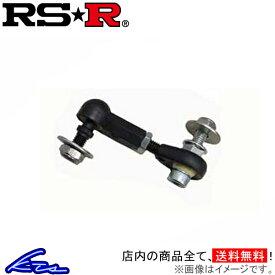 RS-R セルフレベライザーリンクロッド Sサイズ インプレッサスポーツ GT7 LLR0007 RSR RS★R オートレベライザーリンク 光軸調整【店頭受取対応商品】
