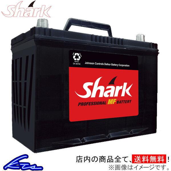 バッテリー shark 国産車用JISバッテリー SHK95D26L シャーク バッテリー【店頭受取対応商品】